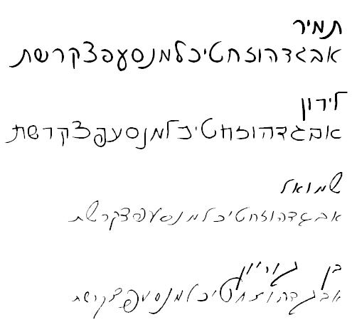 פונטים כתב יד של פונטילייזר להורדה
